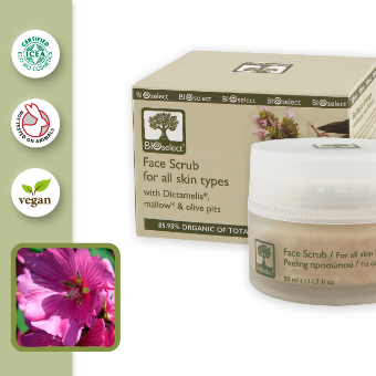 FACE SCRUB FOR ALL SKIN TYPES (50ml)