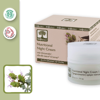 NUTRITIONAL NIGHT CREAM (50ml)