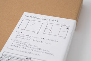 Leather cover for MD Notebook, A5Midori