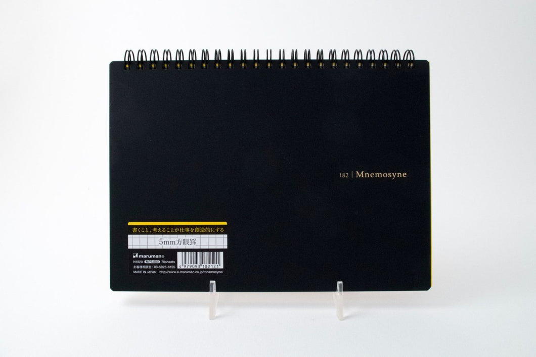 Mnemosyne N182A Inspiration Notebook (A5 Graph)Maruman