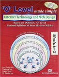 Internet Technology and Web Design by Prof. Satish jain, Shashank Jain, Shashi Singh, M. Geetha Iyer