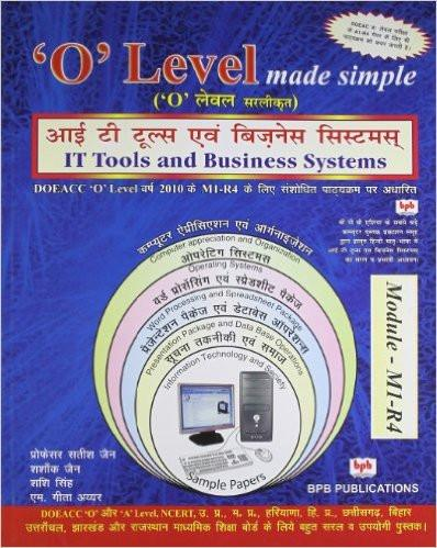 It Tools And Business Systems Hindi M1 R4 By Jain S