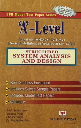 Structured System Analysis and Design Model test paper By Satish Jain