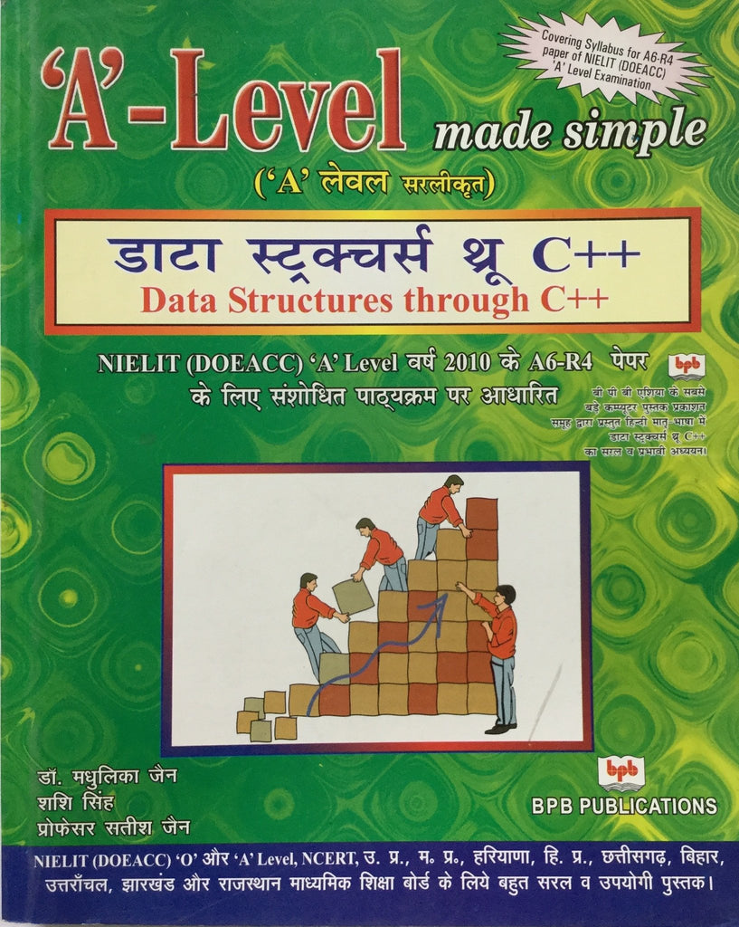 A' Level Course Data Structure Through C++ (A6R4) (Hindi)