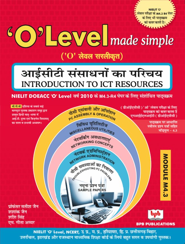 O level made Simple Hindi- Introduction to ICT Resources