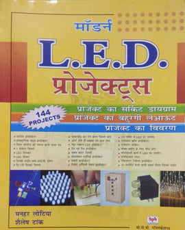 electronics Hindi – BPB Publications