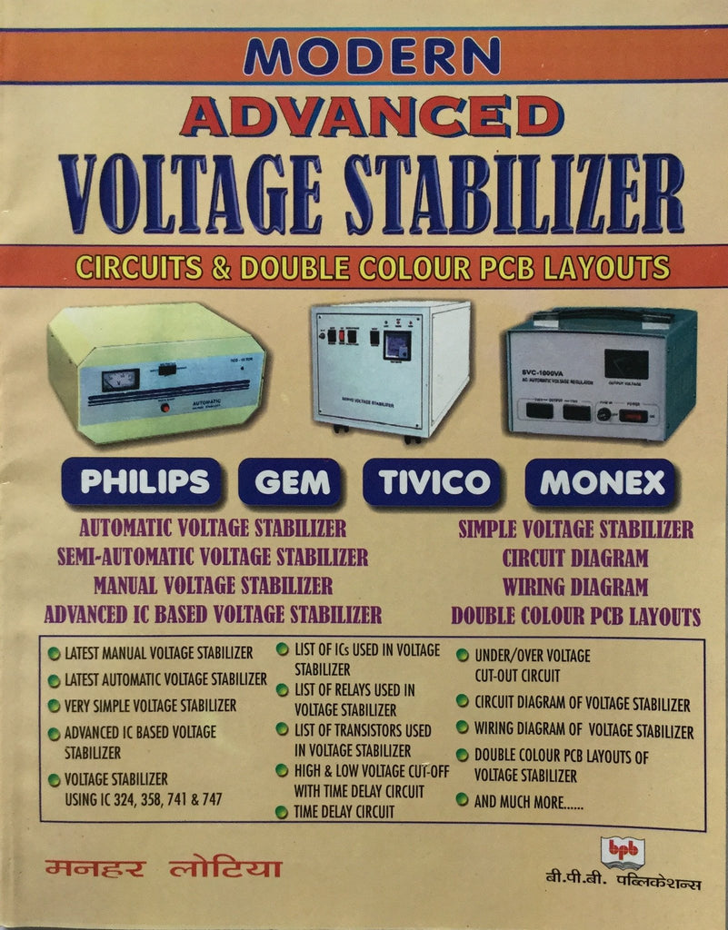 Modern Advanced Voltage Stabilizer Circuits Double Colour Pcb Simple Wireless Circuit Layouts By Manahr Lotia