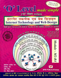 O Level Made Simple Internet Technology and Web Design (Mod M2-R4)