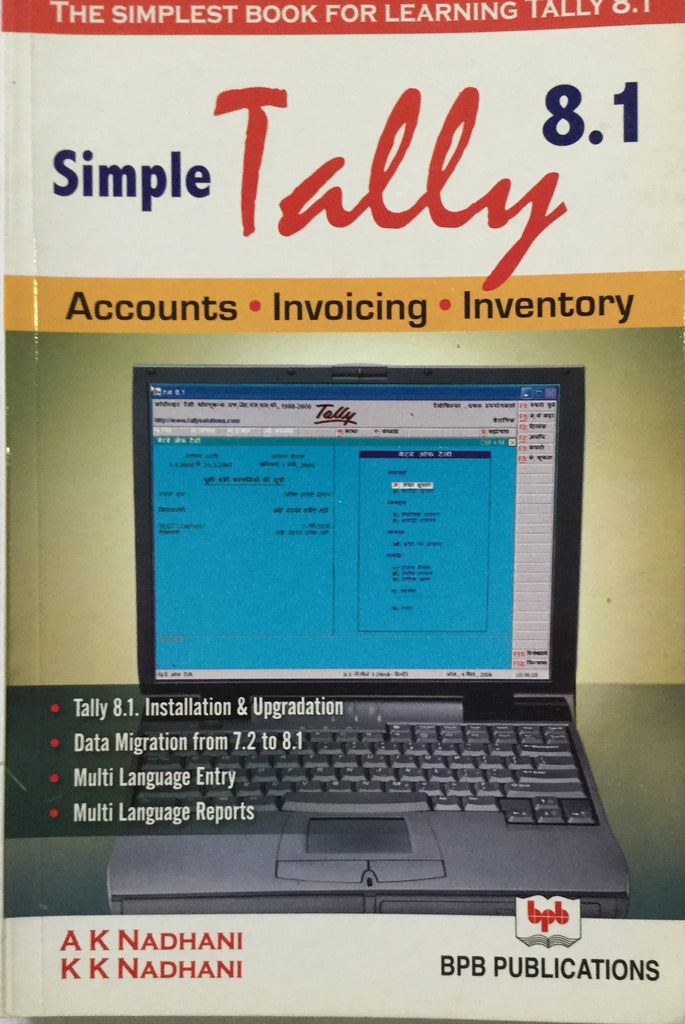 Simple Tally 8.1 By A.K.Nadhani, K.K.Nadhani