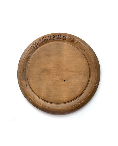 European Round Bread Board