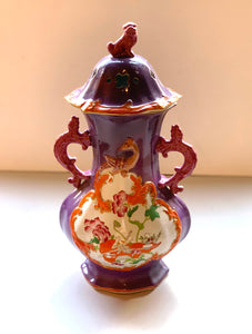 Pair of Purple and Orange Oriental Urns
