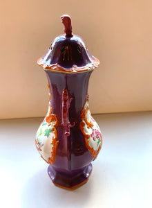 Side of Purple and Orange Oriental Urn