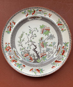 Copeland India Tree Salad Plate