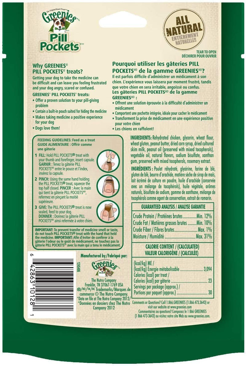 Greenies Pill Pockets Capsule Pill Peanut Butter 7.9oz, Greenies