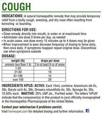 HomeoPet Cough, 15 ml, HomeoPet