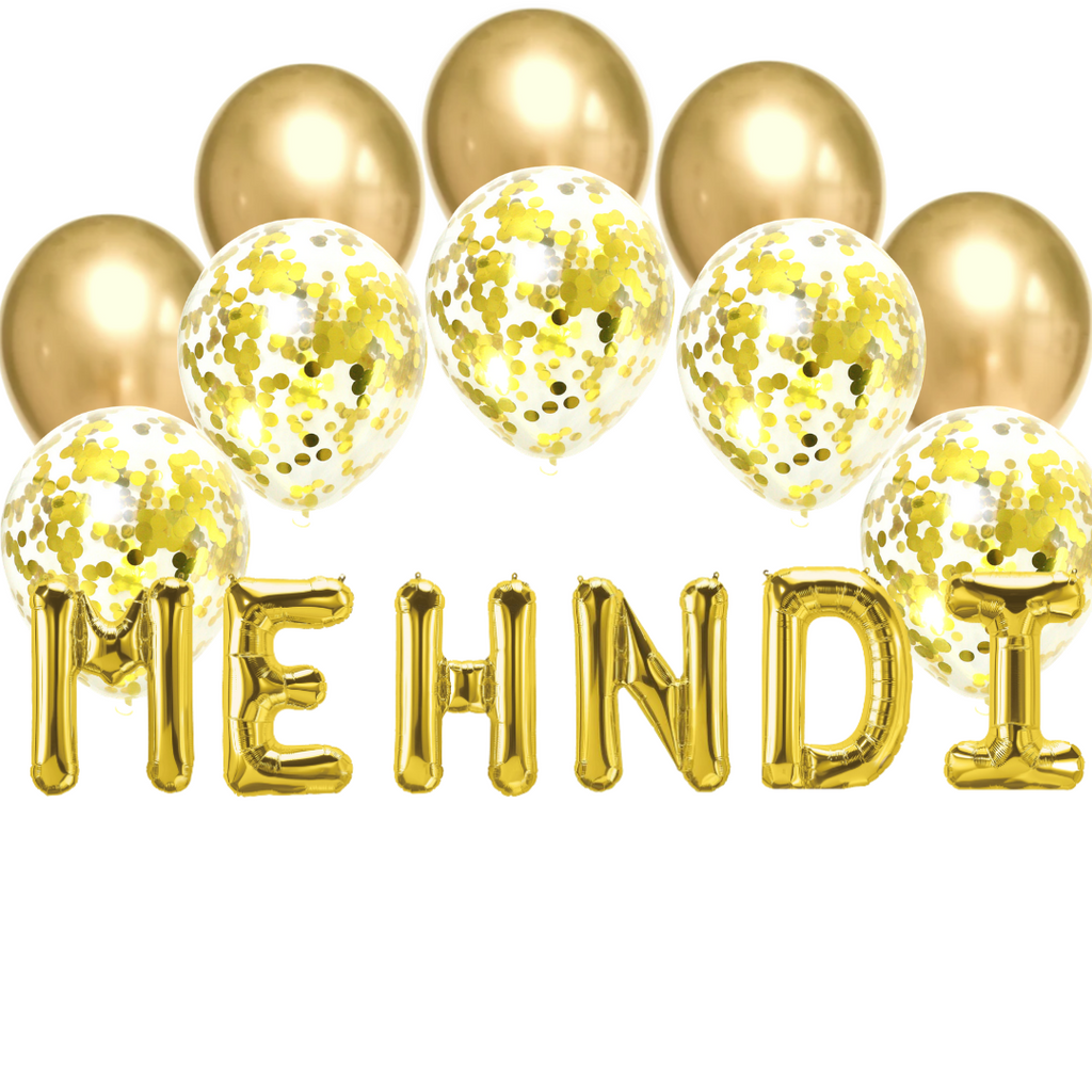 Balloon Bundle - Mehndi - Gold - Peacock Supplies