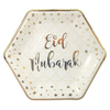 Eid Mubarak Party Plates (10 pk) - Cream & Gold - Peacock Supplies