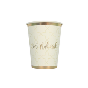 Eid Mubarak Cups (10 pk) - Cream & Gold - Peacock Supplies