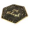 Eid Mubarak Party Plates (10pk) - Black & Gold
