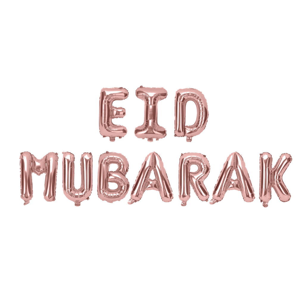 Eid Mubarak Foil Balloons - Rose Gold - Peacock Supplies