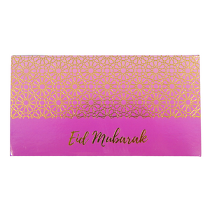 Eid Mubarak Money Envelopes (10 pk) - Purple & Gold - Peacock Supplies