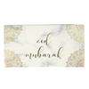 Eid Mubarak Money Envelopes (10 pk) - Marble & Gold - Peacock Supplies