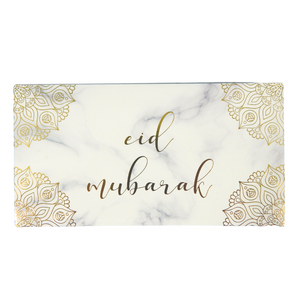 Eid Mubarak Money Envelopes (1 pk) - Marble & Gold - Peacock Supplies