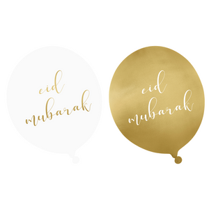 Eid Party Balloons (10 pk) - White & Gold - Peacock Supplies