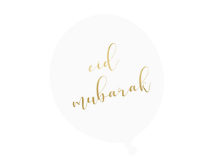 Eid Party Balloons (10pk) - White & Gold