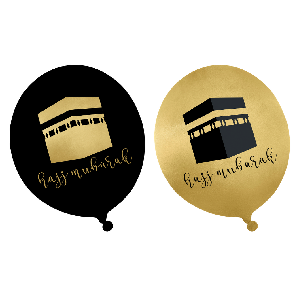 Hajj Party Balloons (10 pk) - Black & Gold - Peacock Supplies