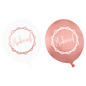 Mubarak Party Balloons (10 pk) - White & Rose Gold - Peacock Supplies