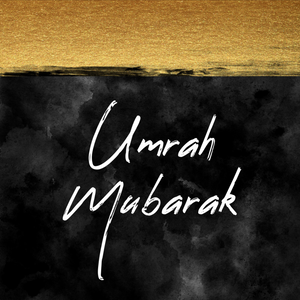 Umrah Mubarak Greeting Card - Brushed Gold - Peacock Supplies