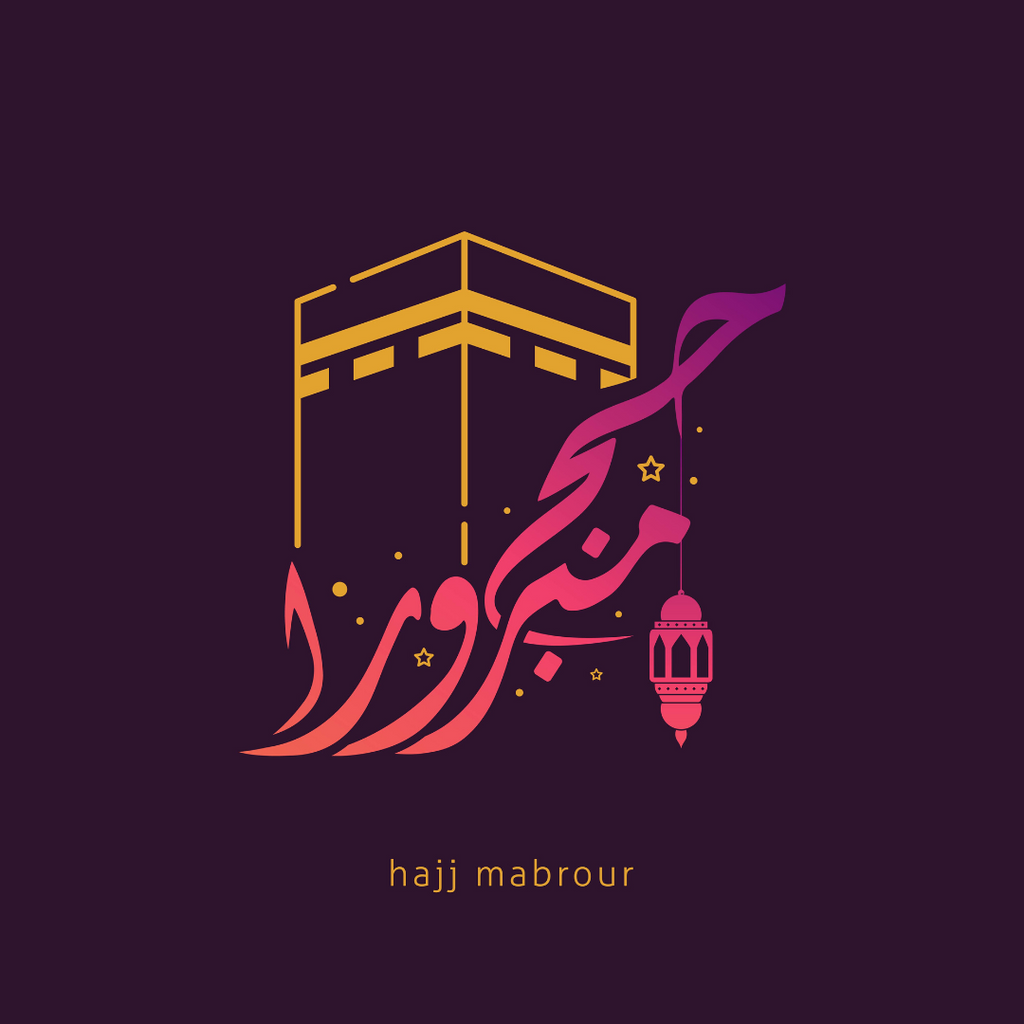 Hajj Mabrour Greeting Card - Black & Pink - Peacock Supplies