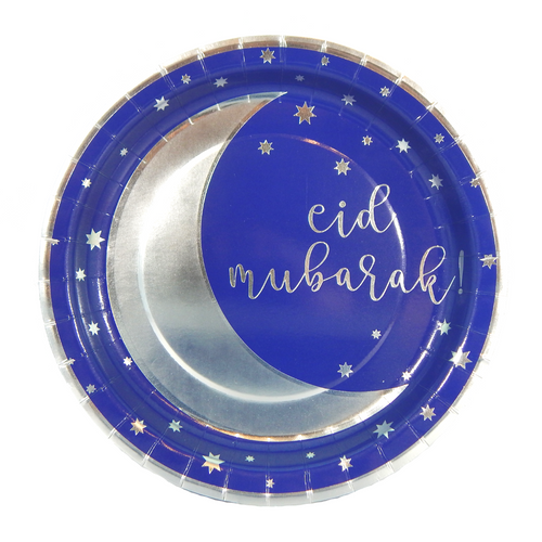 Eid Mubarak Party Plates (10 pk) - Blue & Silver - Peacock Supplies
