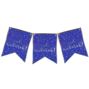 Eid Mubarak Banner - Blue & Silver - Peacock Supplies