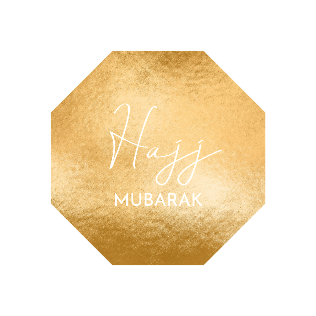 Hajj Mubarak Foil Stickers - 12 pack - Peacock Supplies