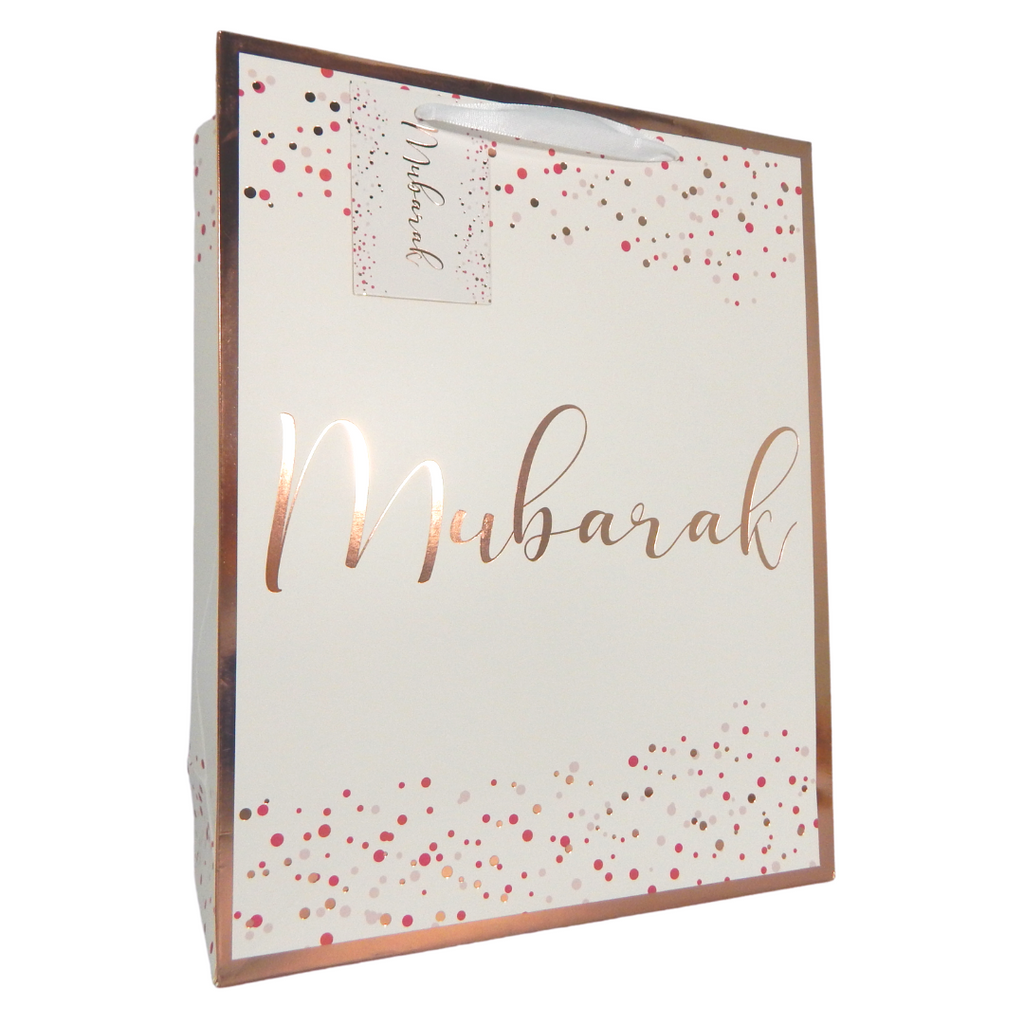 Mubarak Confetti Gift Bag - Peacock Supplies