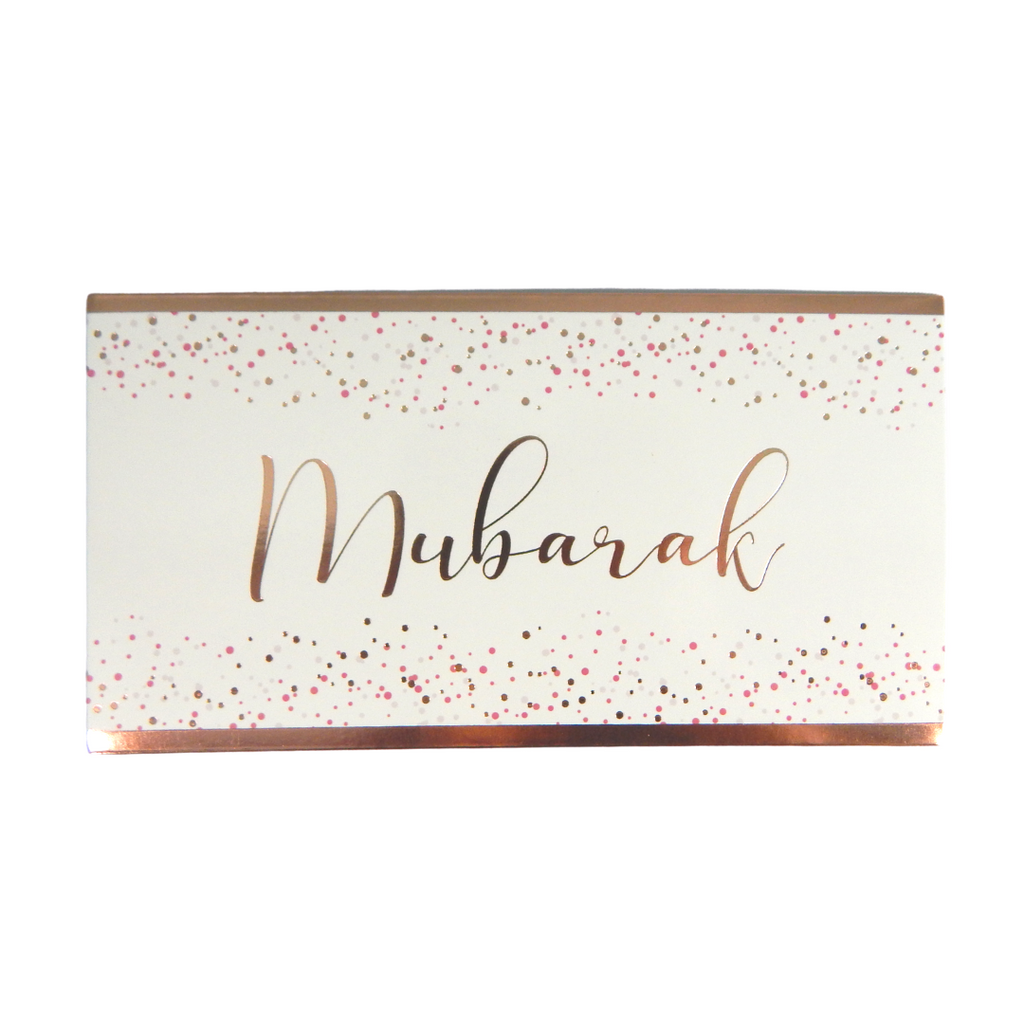 Mubarak Confetti Money Envelopes - 10 pack - Peacock Supplies