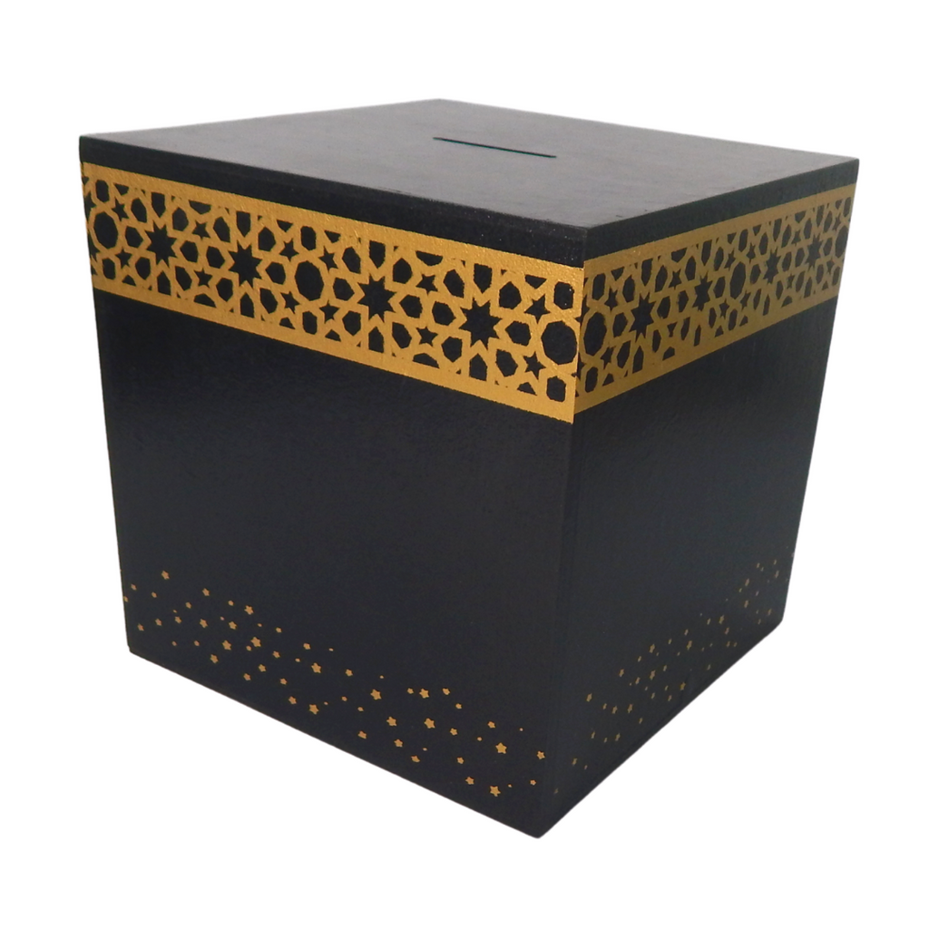 Wooden Kaaba Money Box - Peacock Supplies