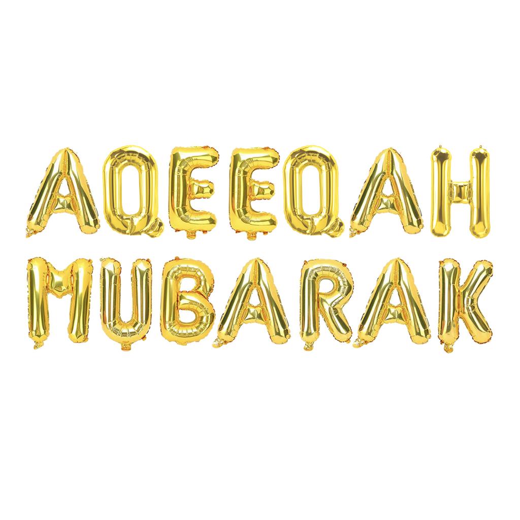 Aqeeqah Mubarak Foil Balloons - Gold - Peacock Supplies
