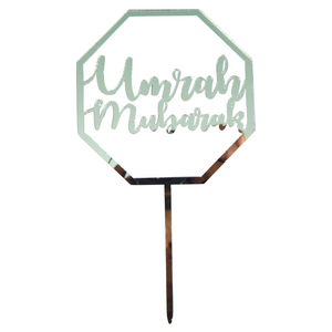 Umrah Mubarak Silver Cake Toppers - 5 pack - Peacock Supplies