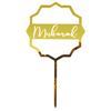Mubarak Gold Cake Toppers - 5 pack - Peacock Supplies