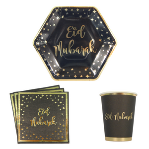 Eid Mubarak Party Pack - Black & Gold - Peacock Supplies