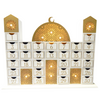 Ramadan Wooden Calander - Lantern - Peacock Supplies