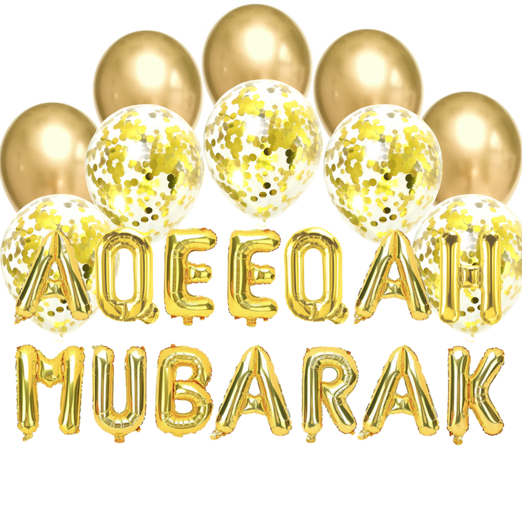 Balloon Bundle - Aqeeqah Mubarak - Gold - Peacock Supplies