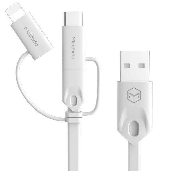 Premium Charger cable | 3-in-1 | Micro USB + Type C + Lightning | 1.0 m