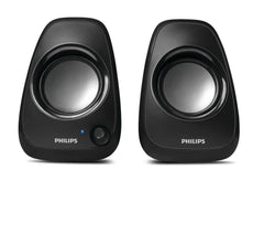 Philips Spa 65 PC Speakers (Black)