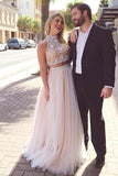 Two Pieces A-line Nude Tulle Prom Dresses with Beading,Long Pageant Dresses, PL162