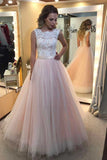 Light Pink Tulle A-line Wedding Dress with White lace Appliques Prom Dress PW209