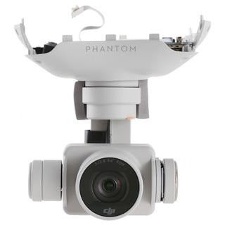 DJI Phantom 4 Part 04 - Gimbal Camera
